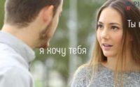 Как вежливо отказать парню