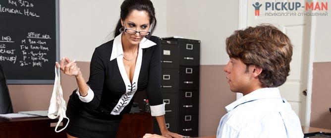 Строгая учительница секс ролевые игры