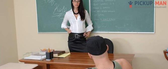 Игра учитильница секси