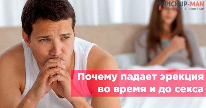 Урок секса  Поза 69  Камасутра  Все позы камасутры 69